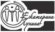 Сайт детского и семейного фотографа Екатерины Луниной
